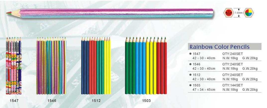 多色彩色鉛筆1546-2.jpg