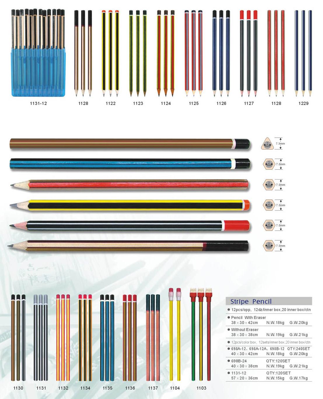 抽条铅笔-xq02.jpg