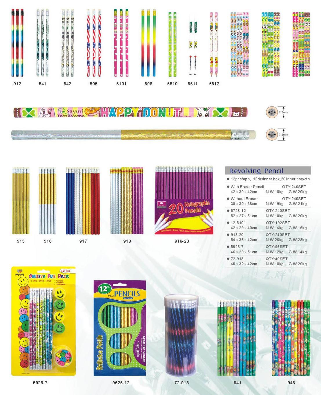 移印铅笔-XQ02.jpg