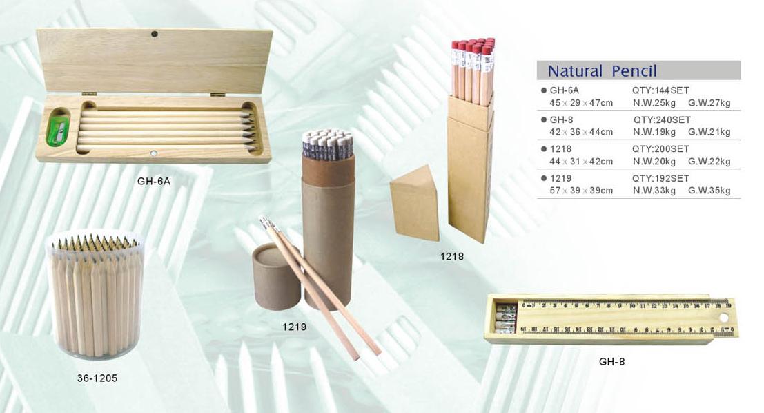 原木色铅笔GH-2.jpg