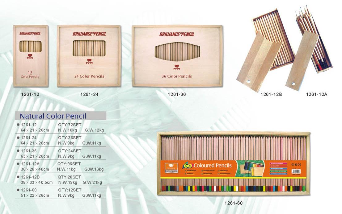 原木色彩色鉛筆1261-2.jpg