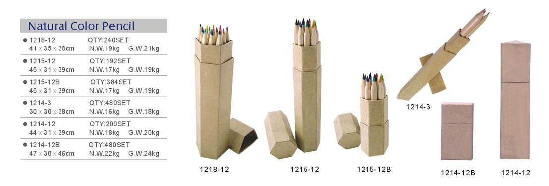 原木色彩色鉛筆1214-2.jpg