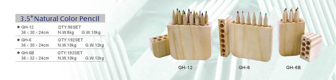 原木色彩色铅笔GH-2.jpg
