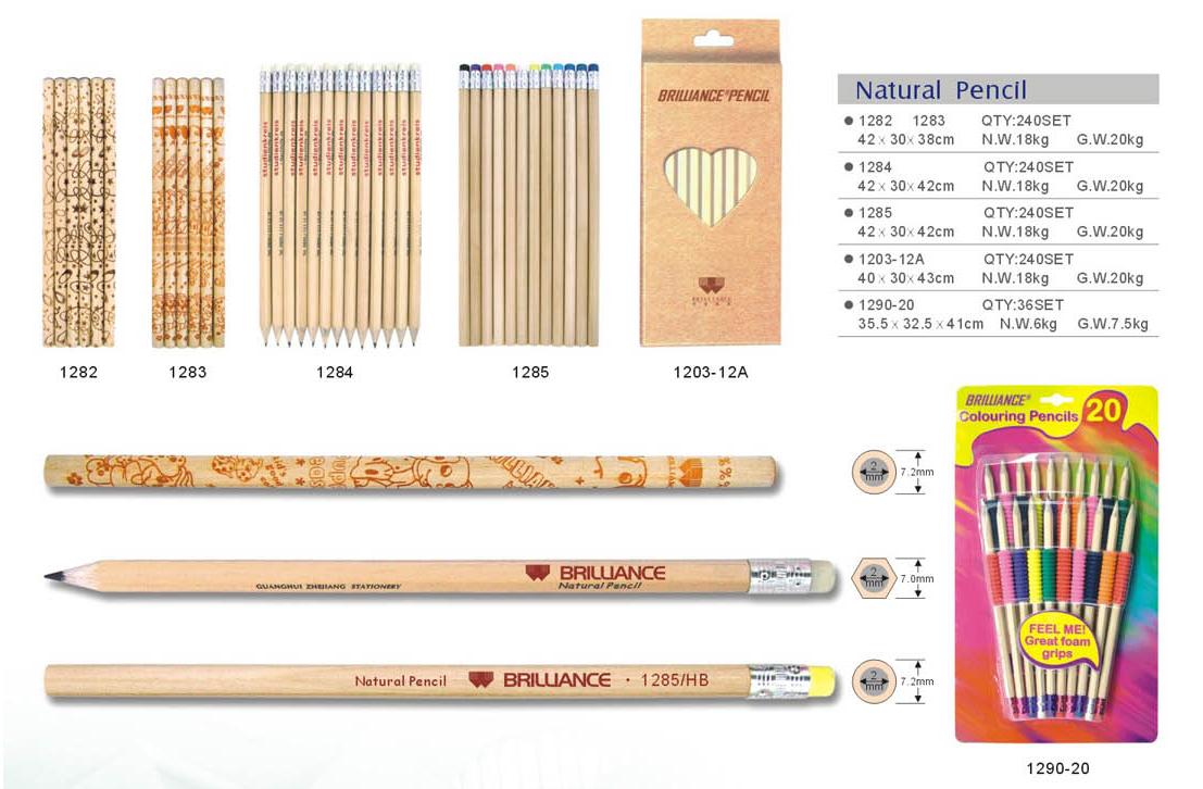 原木色铅笔1283-2.jpg