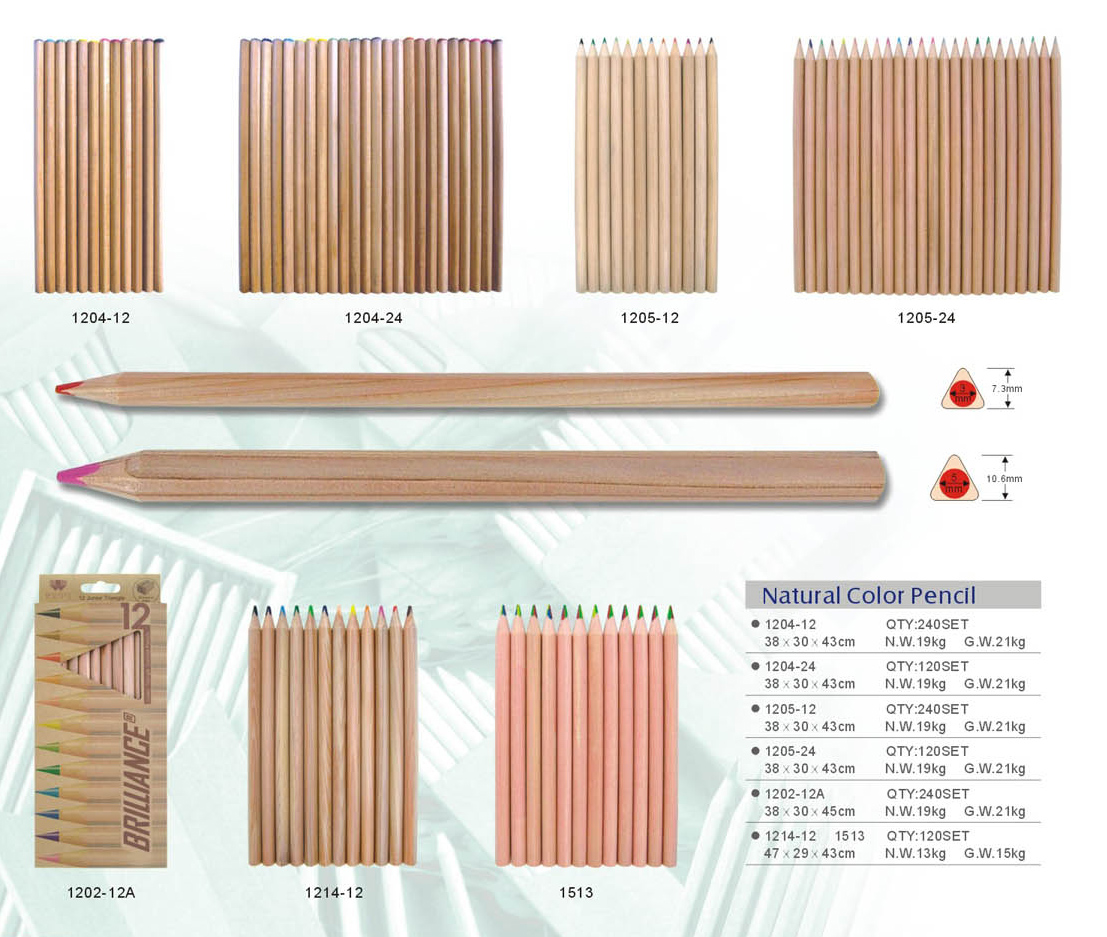 原木色彩色鉛筆1205-2.jpg