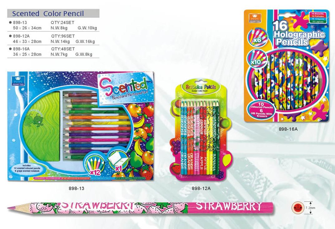 多色彩色鉛筆898-2.jpg