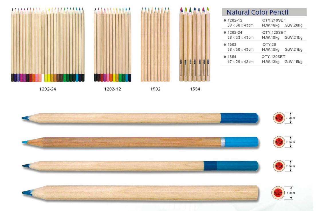原木色彩色鉛筆1502-2.jpg