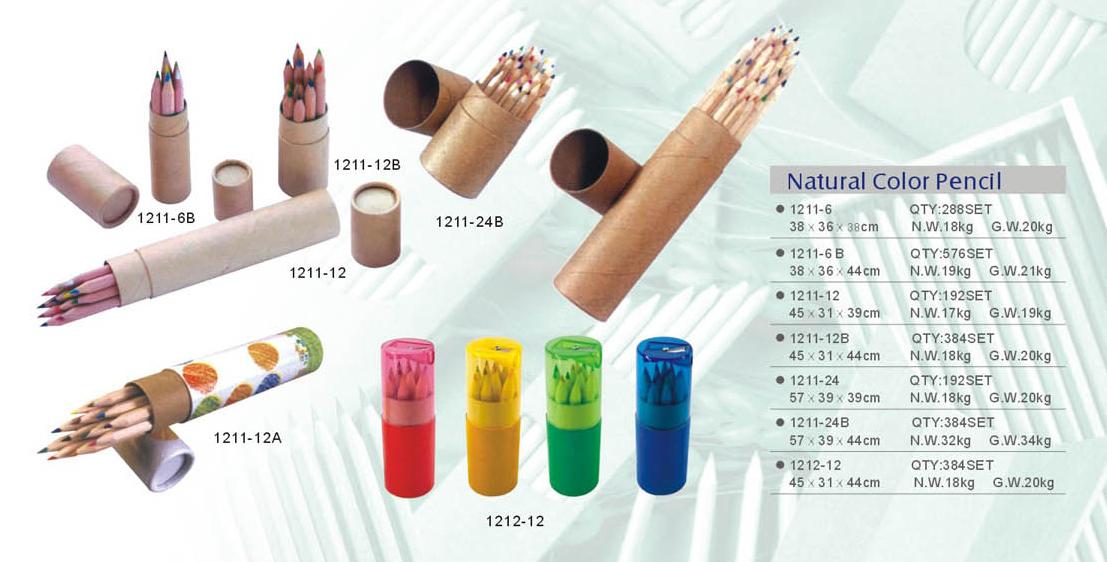 原木色彩色鉛筆1211-2.jpg