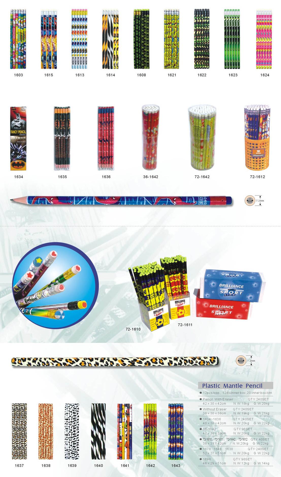 套膜铅笔-XQ01.jpg