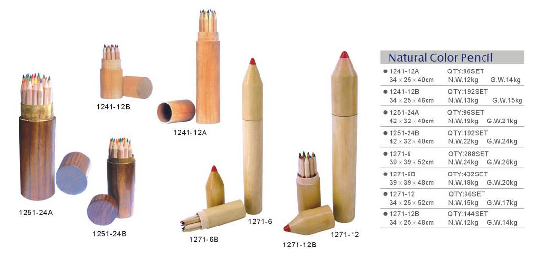 原木色彩色鉛筆1241-2.jpg